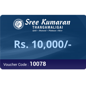 Gift Voucher 10 Thousand