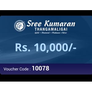 Gift Voucher 10 Thousand