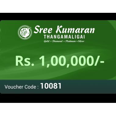 Gift voucher 1 Lakh