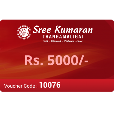 Gift voucher Rs 5K
