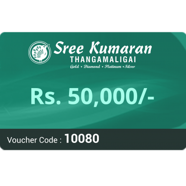 Gift voucher 50 Thousand
