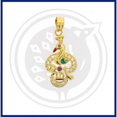Casting OM Peacock Pendant