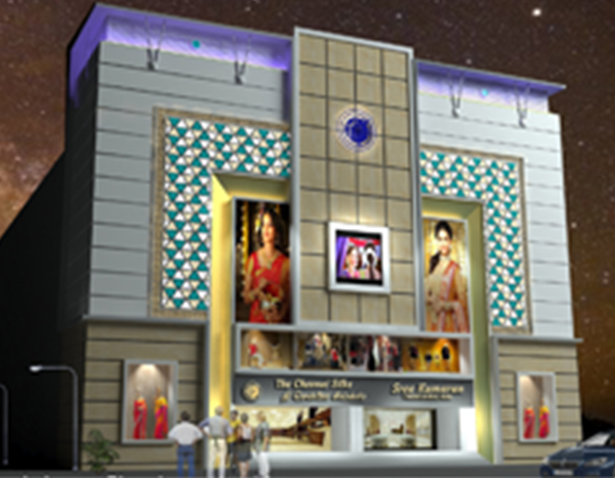 Jewellery Showroom Front Elevation : Sree kumaran contact us